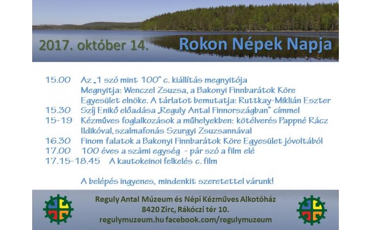 Rokon Népek Napja a Reguly Antal Múzeumban_2017